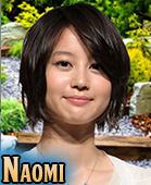 Naomi Kuroda